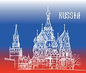 Moscow Russia on flag