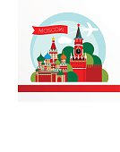 Moscow skyline, detailed silhouette. Trendy vector illustration, flat style.