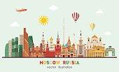 Moscow skyline . Vector illustration