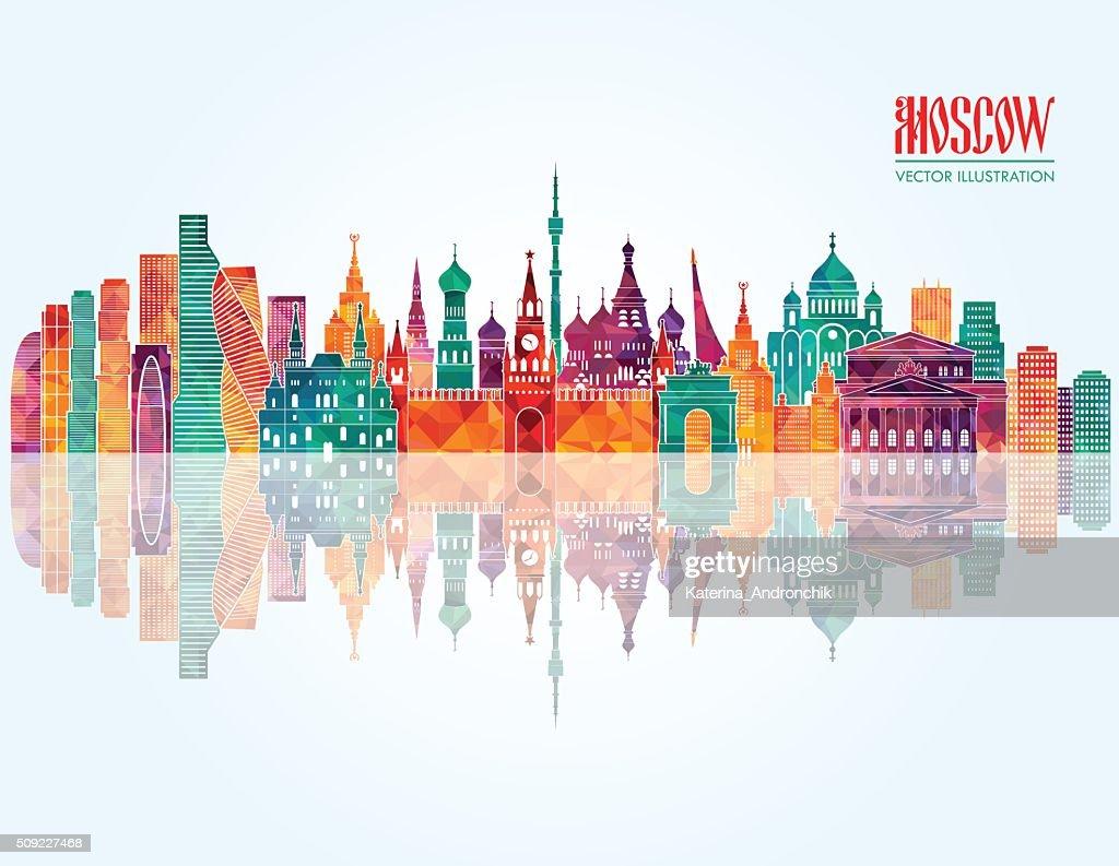Moscow skyline. Vector illustration