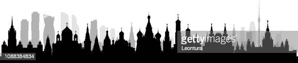 Moscow (All Buildings Are Complete and Moveable)