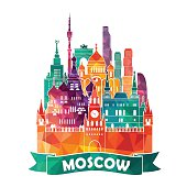 Moscow. Vector illustration
