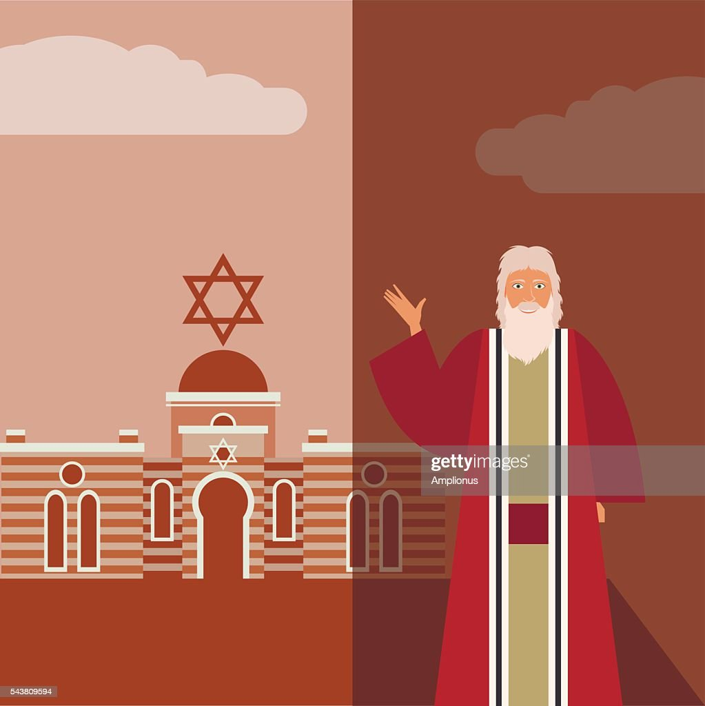Moses Jew Banner