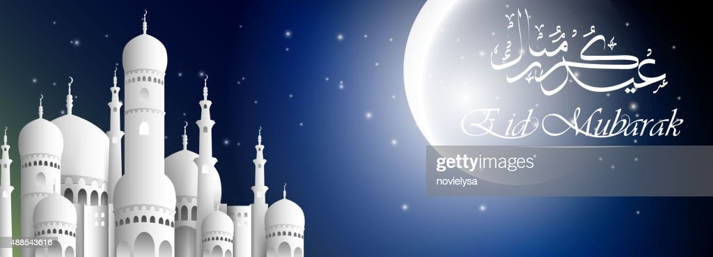 Mosque and moon view night