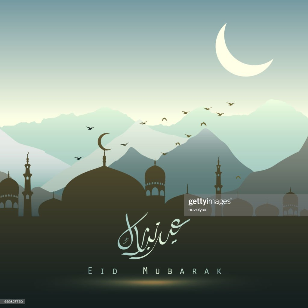 Mosque silhouette with mountain background