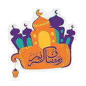 Mosque with arabic text for Ramadan Kareem celebration.