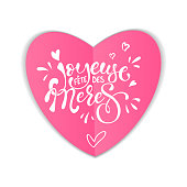 Mothers day joyeuse fete des meres mother day greeting card in french