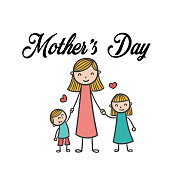 Mother's Day Mom Daughter And Son Background Vector Image