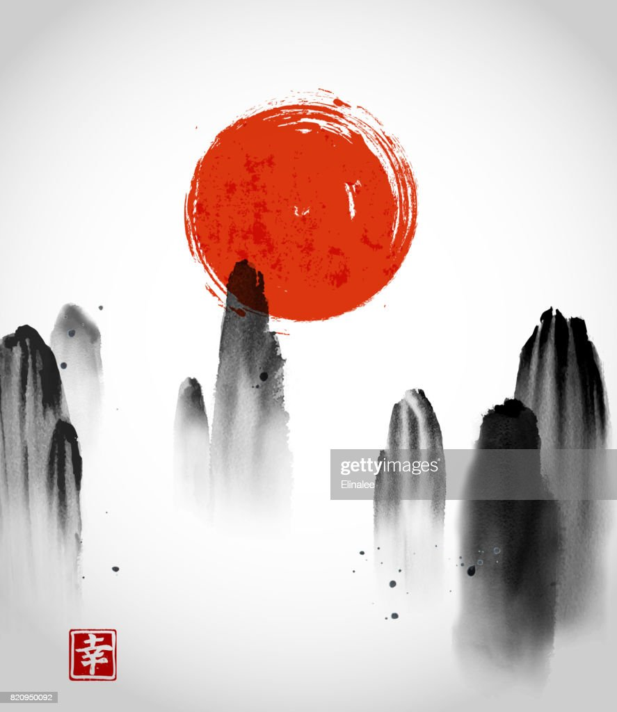 Mountains in fog and red sun hand drawn with ink on white background. Floating rocks. Traditional oriental ink painting sumi-e, u-sin, go-hua.