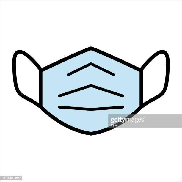 マウスガード、マスク、薬ベクトルアイコンイラスト - マスク点のイラスト素材/クリップアート素材/マンガ素材/アイコン素材