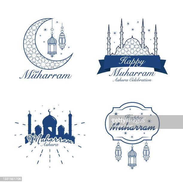 ムハラムのお祝いのアイコン - ラマダン・カリーム点のイラスト素材/クリップアート素材/マンガ素材/アイコン素材