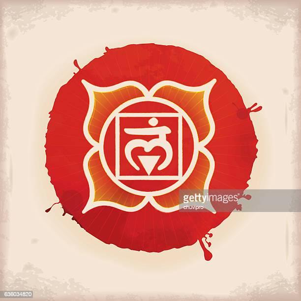 muladhara - vintage watercolour chakra symbol 1 - chakra stock illustrations, clip art, cartoons, & icons