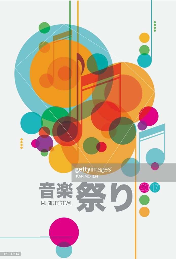 Music festival template. Vector music background