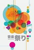 Music festival template. Vector music background