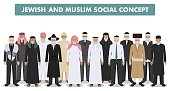 Muslim and jewish social concept. Group old people standing together in different traditional clothes in flat style. Israeli and arabic man in the national dress. Vector illustration.