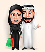 Muslim arab young couple vector characters wearing traditional