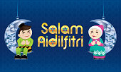 Muslim boy and a girl sitting on a hanging moon, celebrating Raya festival, with Malay style pattern background.
