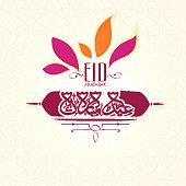 Muslim community festival, Eid Mubarak celebration with Arabic text.