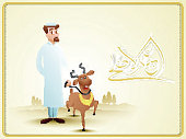 Muslim man with goat for Eid-Al-Adha.