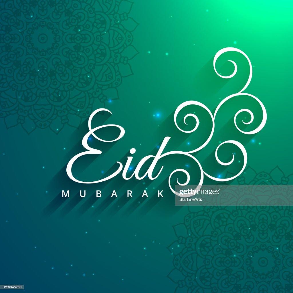 muslims eid festival celebration card