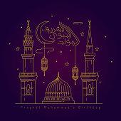 Nabawi mosque and arabic lantern Monoline illustration for mawlid al nabi mean ; prophet muhammad's birthday