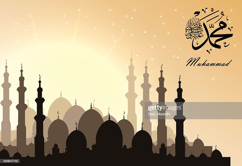 name of the Prophet Muhammad Peace be upon him,