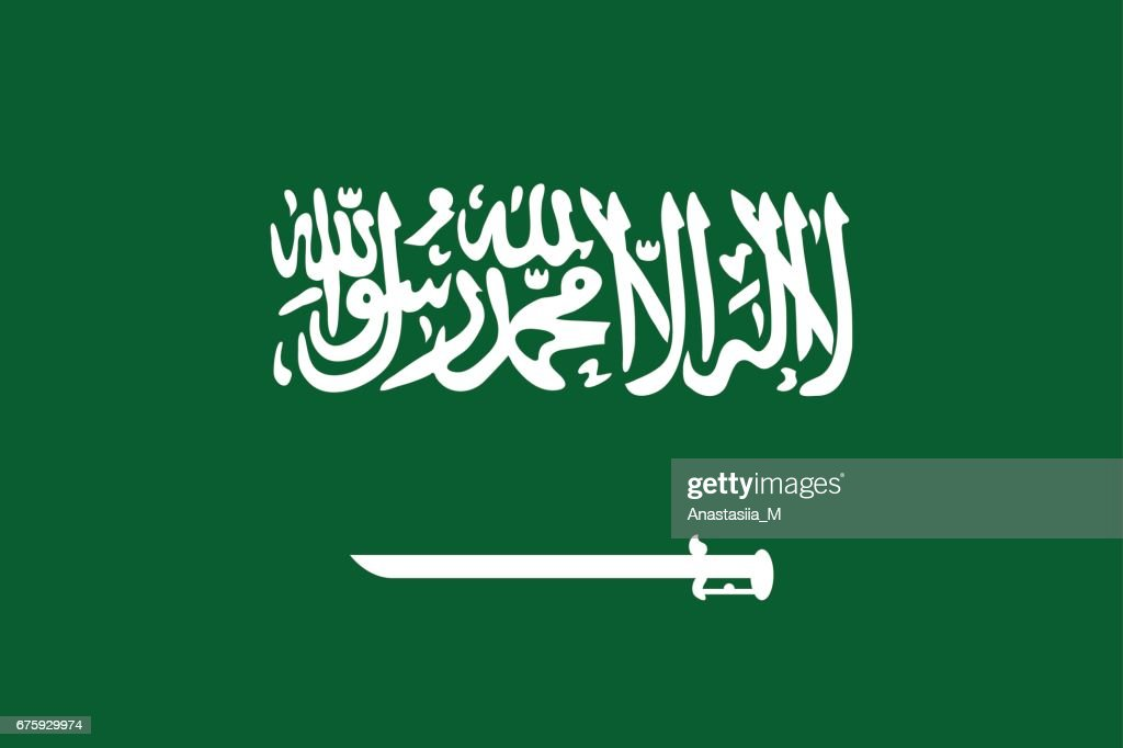 National flag Kingdom of Saudi Arabia.