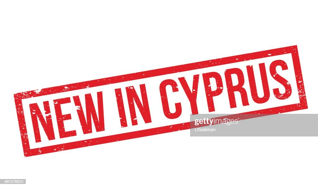 New In Cyprus rubber stamp