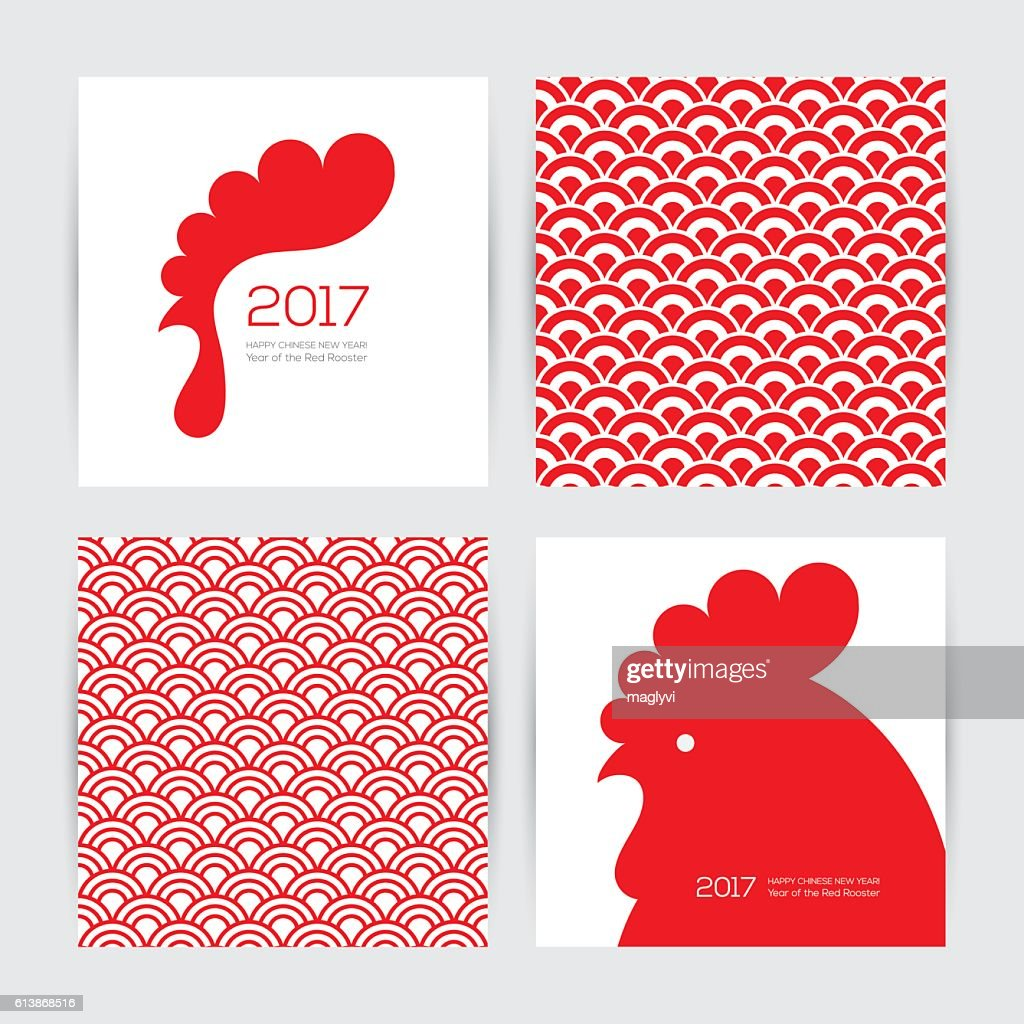 New Year 2017 greeting cards and seamless chinese textures