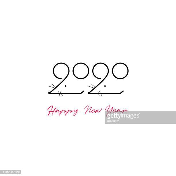 新年2020年 2匹のネズミイラスト - 2020年点のイラスト素材/クリップアート素材/マンガ素材/アイコン素材