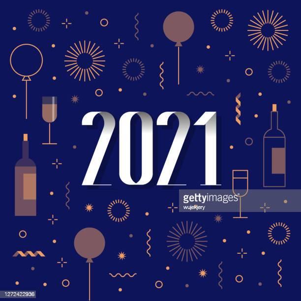 花火、紙吹雪、バロンと新年カード2021 - 年越し点のイラスト素材/クリップアート素材/マンガ素材/アイコン素材