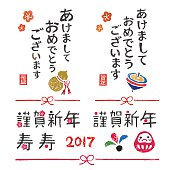 New year card elements