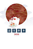New year card, mouse, rat doll and japanese pattern for year 2020