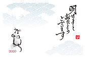 New year card, mouse, rat,  Japanese ink painting for year 2020