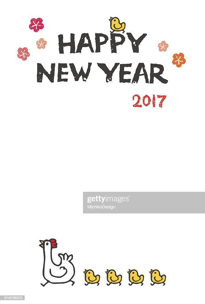 new year card with chicken and chick vector art