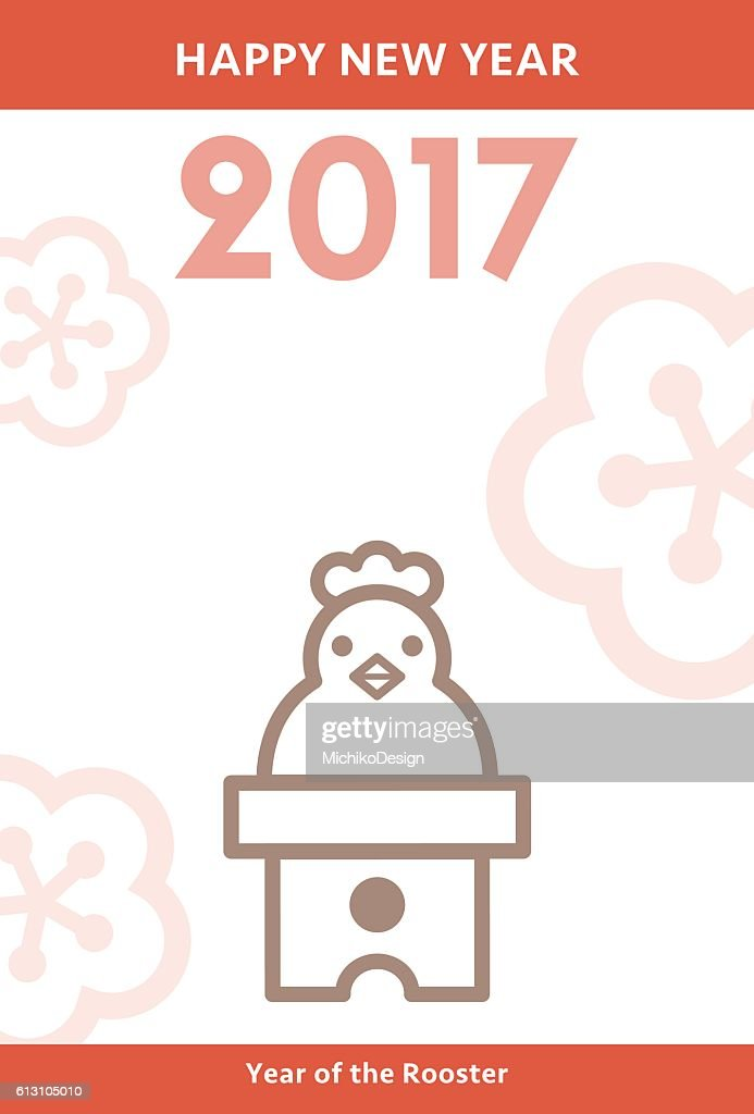 new year card with chicken look like round rice cake vector art