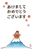 New Year card with chicken tumbling doll