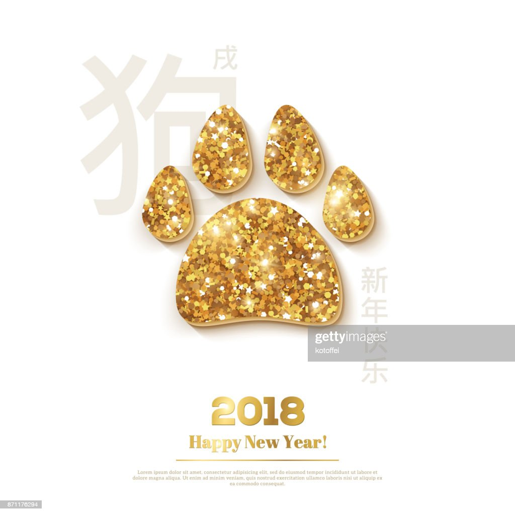 2018 New Year card with gold paw print on white