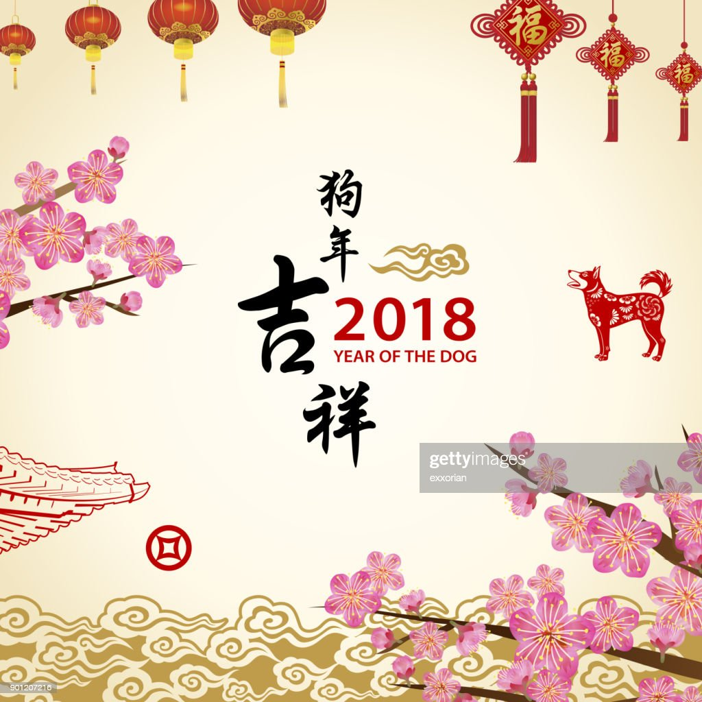 New Year Elements for the Dog Year