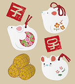 New Year elements - mouse dolls and Chinese zodiac sign stamps and bag of rice