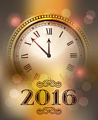 2016 New Year gold background with clock. Vector paper illustration