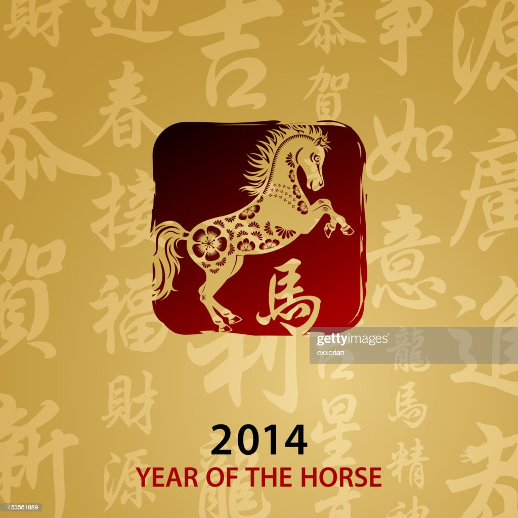 New Year Horse Stamp in Chinese Calligraphy Background