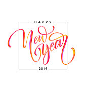 2019 New Year of a colorful brushstroke oil or acrylic paint design element. Vector illustration