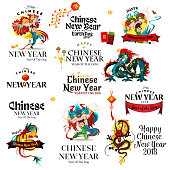 New Year of the Dog 2018 - lettering cards on white background. Traditional chinese Dragon, ancient symbol of asian or china culture, decoration, mythology animal vector illustration