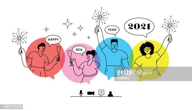 新年オンラインパーティー2021 - 年越し点のイラスト素材/クリップアート素材/マンガ素材/アイコン素材