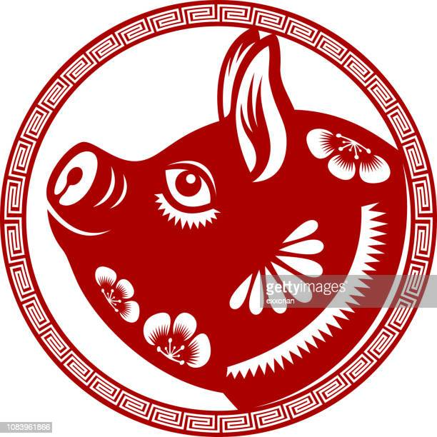 new year pig head symbol - year of the pig stock illustrations