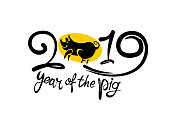 New Year template 2019 calligraphy and Earth boar.