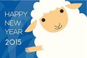 New Year wth sheep