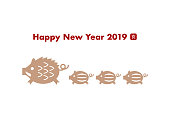 2019 New Year's card(wild boar and wild boar piglet)