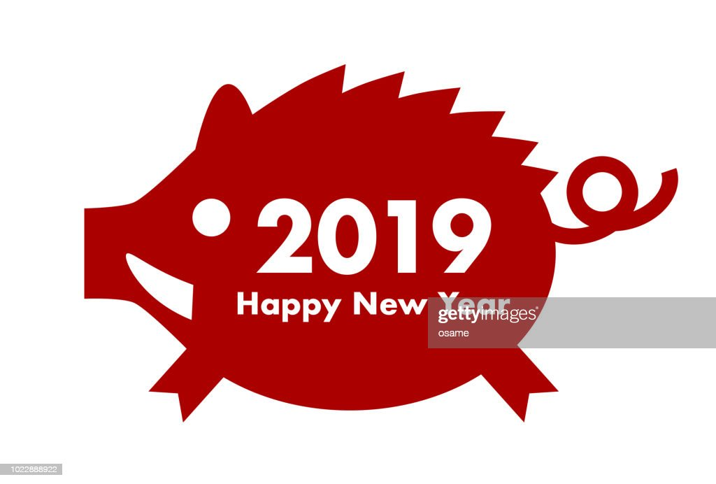 2019 New Year's card: Year of the boar